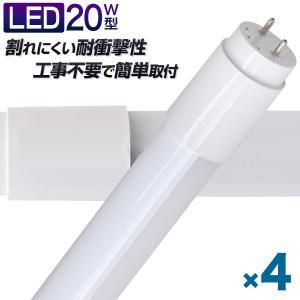 LED蛍光灯 直管 20W形 58cm 4本セット SMD グロー式工事不要 1年保証付き|pickupplazashop