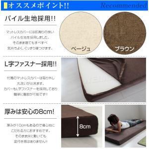 マットレス セミダブル 低反発 低反発マットレスウレタン 8cm 低反発マット ベッド 低反発 寝具|pickupplazashop|06
