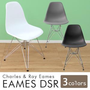 イームズチェア リプロダクト DSR eames シェルチェア 椅子 イス ジェネリック家具 北欧 ダイニングチェア|pickupplazashop