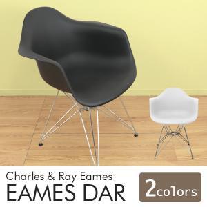 イームズチェア リプロダクト DAR eames シェルチェア 椅子 イス ジェネリック家具 北欧 ダイニングチェア|pickupplazashop