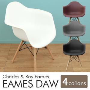 イームズチェア リプロダクト DAW eames シェルチェア 椅子 イス ジェネリック家具 北欧 ダイニングチェア|pickupplazashop