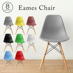 イームズ チェア リプロダクト DSW eames チェア 椅子 イス シェル型 ジェネリック家具 北欧 ダイニングチェア