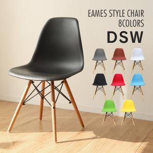 ダイニングチェア 1脚 不朽の名作 イームズチェア リプロダクト DSW eames シェルチェア 椅子 イス ジェネリック家具 北欧|pickupplazashop