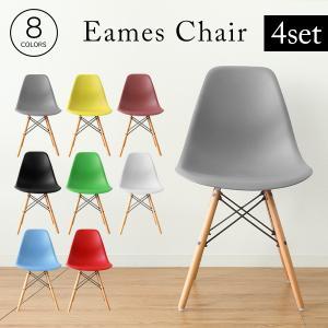 イームズチェア リプロダクト DSW eames  4脚セットシェルチェア 椅子 イス ジェネリック家具 北欧 ダイニングチェアの写真