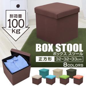 収納スツール ボックススツール 布製 収納ボックス 椅子 チェアー オットマン おしゃれ Sサイズ 折りたたみ スクエア|pickupplazashop