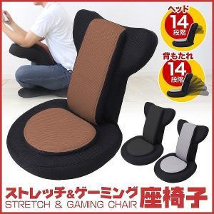 ゲーミング座椅子 リクライニング 低反発 メッシュ 姿勢矯正 ストレッチ ゲーム|pickupplazashop