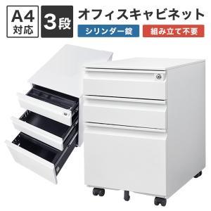 使いやすさ抜群のシンプルデザイン。デスクに合わせやすいホワイトカラー! たっぷり収納できる大容量の収...