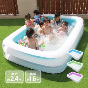 プール 家庭用 大型 2.4m ビニールプール ファミリー キッズプール 家庭用プール|pickupplazashop