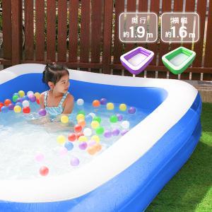 プール  家庭用  2.0 m 子供用 家庭プール 大型 ビニールプール ファミリープール 子供用 ...