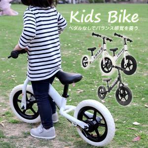キッズバイク キックバイク 2歳〜 子供用自転車 バランスバイク ブレーキ付 ペダル無し 幼児 おもちゃ|pickupplazashop