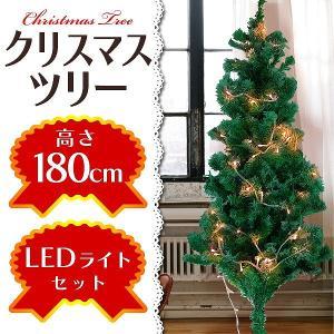 クリスマスツリー 北欧風 飾り180 cm LEDイルミネーション セット コニファー 針葉樹|pickupplazashop