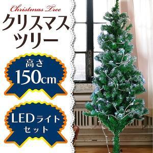 クリスマスツリー 北欧風 飾り 150 cm LEDイルミネーション セット 雪化粧付き ヌードツリー コニファー 針葉樹|pickupplazashop
