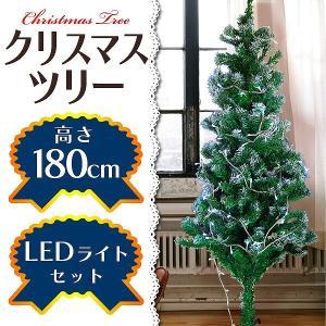 クリスマスツリー 北欧風 飾り 180 cm LEDイルミネーション セット 雪化粧付き ヌードツリー コニファー 針葉樹|pickupplazashop