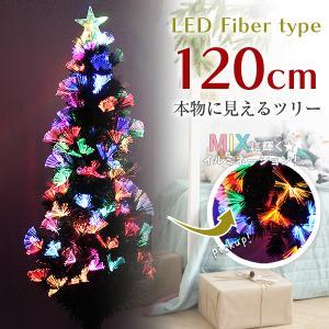 クリスマスツリー 北欧風 飾り 光ファイバー 120 cm ヌードツリー コニファー 針葉樹|pickupplazashop