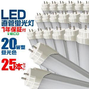 LED蛍光灯 20W 直管 昼光色 58cm SMD グロー式工事不要 1年保証付き 25本セット|pickupplazashop