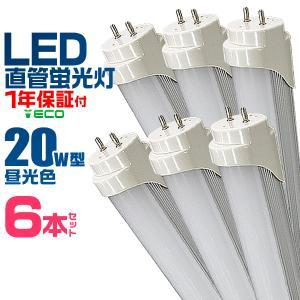 LED蛍光灯 20W型 直管 昼光色 58cm SMD グロー式工事不要 1年保証付き 6本セット|pickupplazashop