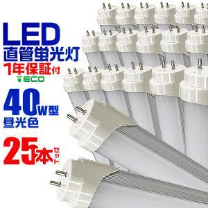 LED蛍光灯 40W 直管 昼光色 120cm SMD 工事不要 1年保証付き 25本セット|pickupplazashop