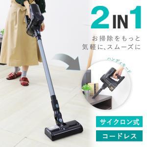 掃除機 コードレス サイクロン 安い 軽い ハンディクリーナー 静音 2WAY 1年保証|pickupplazashop