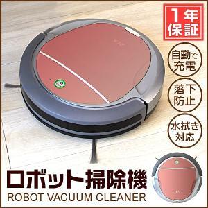 ロボット掃除機 安い 薄型 水拭き お掃除ロボット 拭き掃除 静音 1年保証付