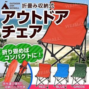 ハイチェア レジャー イス アウトドア 折りたたみ 折り畳み キャンプ 椅子 いす アウトドアチェア|pickupplazashop