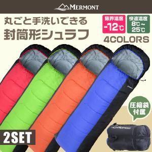 寝袋 封筒型 冬用 シュラフ 車中泊 洗える 耐寒温度-12...