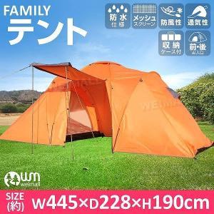 テント 2ルームテント 3人〜4人用キャンプ キャンピングテント ツーリングテント ドーム型テント 防水|pickupplazashop