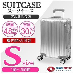 スーツケース Sサイズ キャリーバッグ 機内持ち込み 軽量 小型 1〜3日用 30L TSAロック搭載 旅行 旅行用品|pickupplazashop