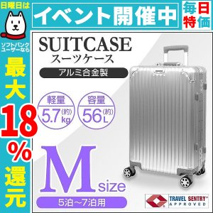 スーツケース Mサイズ キャリーバッグ 大容量 大型 軽量 56L 5〜7日用 フルアルミ 頑丈 TSAロック搭載 旅行用品|pickupplazashop