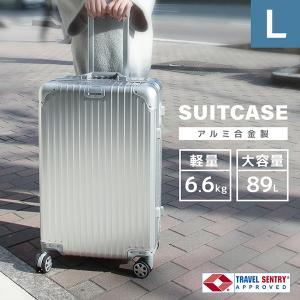 スーツケース Lサイズ キャリーバッグ 大容量 大型 軽量 7〜10日用 89L キャリーケース 旅行 旅行用品|pickupplazashop