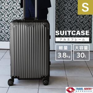 スーツケース Sサイズ キャリーバッグ 軽量 フレームタイプ 小型 30L キャリーケース 旅行 旅行用品|pickupplazashop