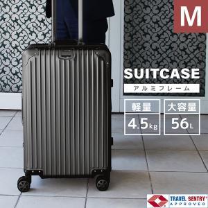 スーツケース Mサイズ キャリーバッグ 軽量 フレームタイプ 大型 56L 黒 キャリーケース 旅行 旅行用品|pickupplazashop