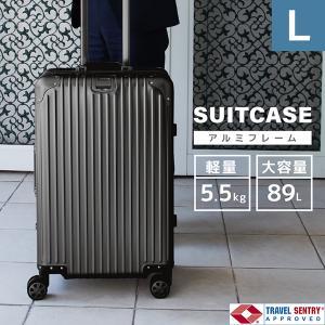 スーツケース Lサイズ キャリーバッグ 軽量 7泊〜10泊用 大容量 黒TSAロック搭載 旅行用品|pickupplazashop