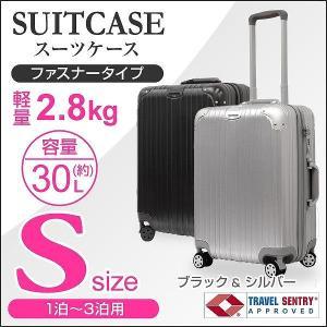 スーツケース Sサイズ キャリーバッグ 軽量 ファスナータイプ 小型 1泊〜3泊用 30L 旅行用品|pickupplazashop
