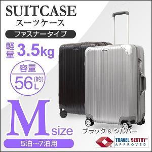 スーツケース Mサイズ キャリーバッグ 軽量 大型 大容量 5泊〜7泊用 56L 旅行用品|pickupplazashop