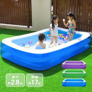 プール 家庭用 大型 2.8 m 子供用 ビニールプール ファミリープール 子供用 家庭用プール|pickupplazashop