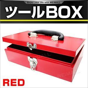 ツールボックス 工具箱 道具箱 工具ボックス 工具入れ (クーポン配布中)