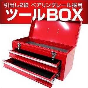 工具箱 ツールボックス 2段 2段式ツールボックス 工具ボックス 工具ケース|pickupplazashop
