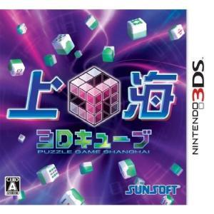 上海3Dキューブ|picopicoshop