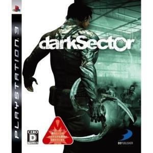Dark Sector (P3) (D picopicoshop
