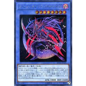 マジシャン・オブ・ブラックカオス・MAX(シークレットレア) 20TH-JPC01|picopicoshop