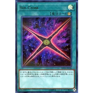 Sin Cross (パラレルウルトラレア) 20TH-JPC06|picopicoshop