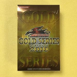 ゴールドシリーズ 2010  BOX 遊戯王5D'S OCG|picopicoshop