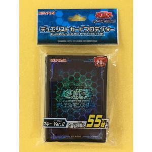 デュエリストカードプロテクター ブルー Ver.2 遊戯王OCG デュエルモンスターズ|picopicoshop
