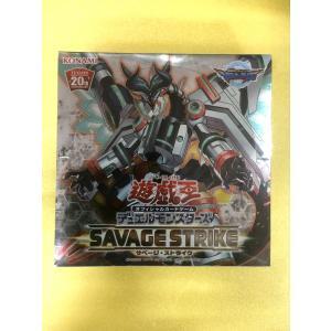 SAVAGE STRIKE サベージ・ストライク BOX 遊戯王OCG デュエルモンスターズ