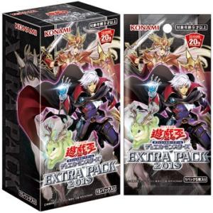 EXTRA PACK エクストラパック2019 遊戯王OCG デュエルモンスターズ