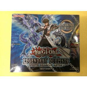 英語版 Legendary Duelists: White Dragon Abyss レジェンダリー・デュエリスツ:ホワイト・ドラゴン・アビス 1st Edition picopicoshop