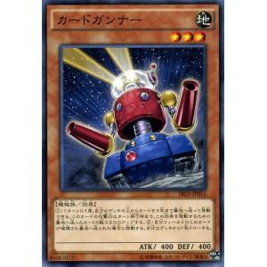 カードガンナー SR03-JP015 picopicoshop