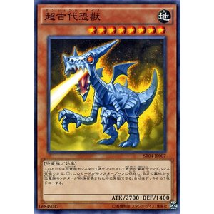 超古代恐獣 SR04-JP007 picopicoshop