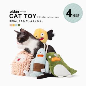 (猫用おもちゃ リトルモンスター) pidan ピダン 猫 おもちゃ キャットニップ またたび けり...