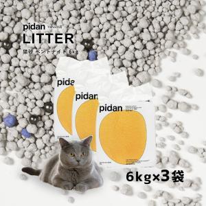 (猫砂 ベントナイト 6kg×3袋) pidan ピダン 猫 猫砂 ベントナイト 固まる おしゃれ ...